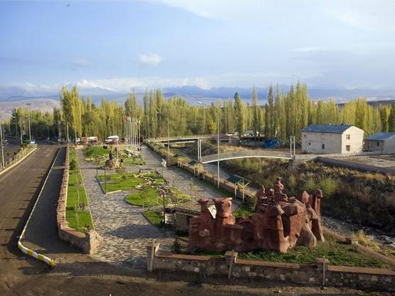 Narman Belediyesi İfraz
